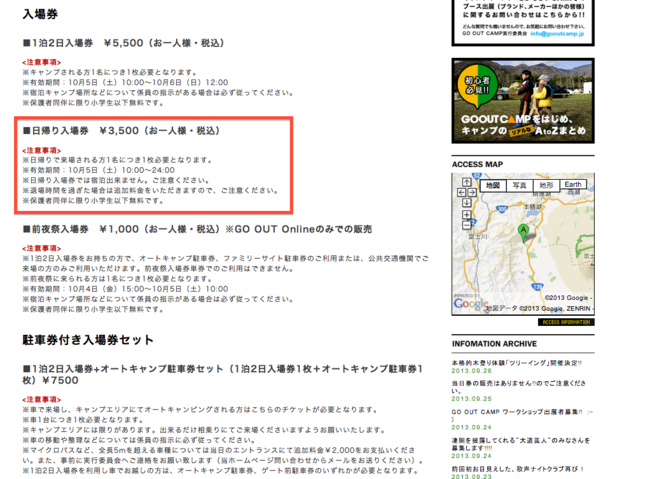 スクリーンショット 2013-09-27 16.50.22.png