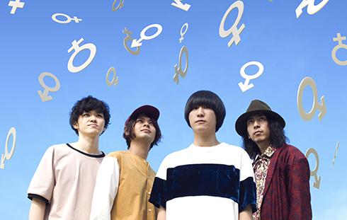 11goodbye_fujiyama_d.png