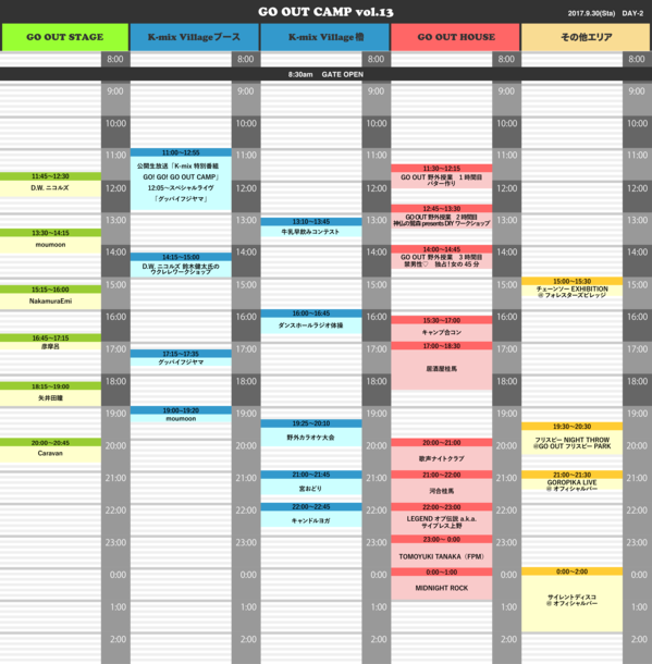 time_table-01.png