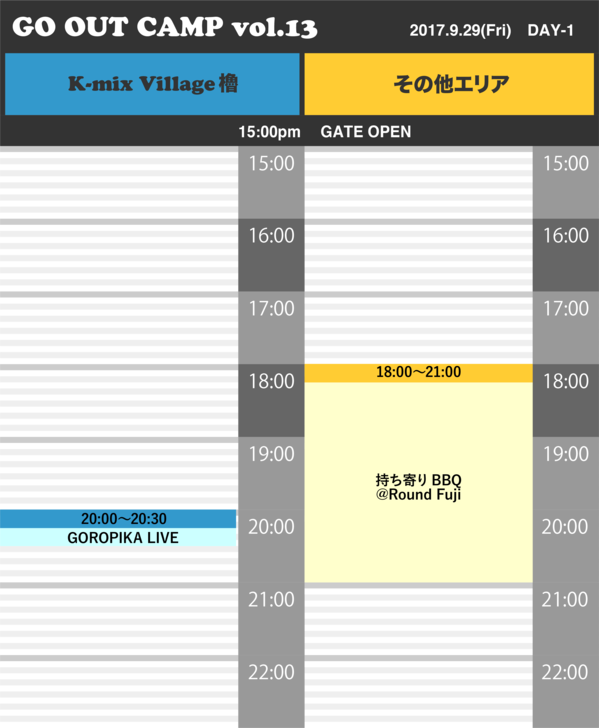 time_table-02.png