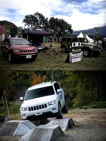 Jeep オフロード試乗体験