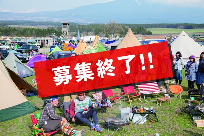 突撃!! シュウのテント拝見ツアー!!