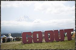 GO OUT JAMBOREE 2013