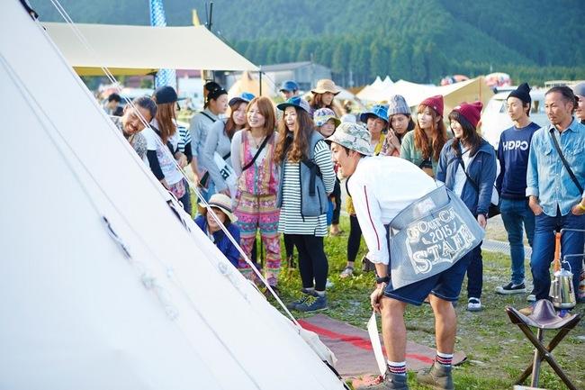 TentTour02.jpg