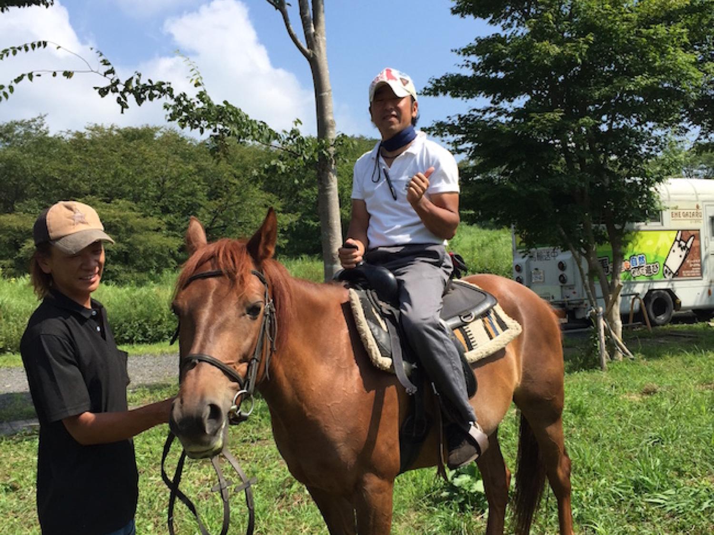 乗馬体験【あさぎりフードパーク】