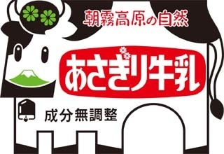 milk1-thumb-320x220-4367.jpg