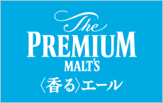 The PREMIUN MALTS