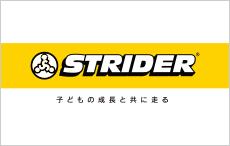 STRIDER®