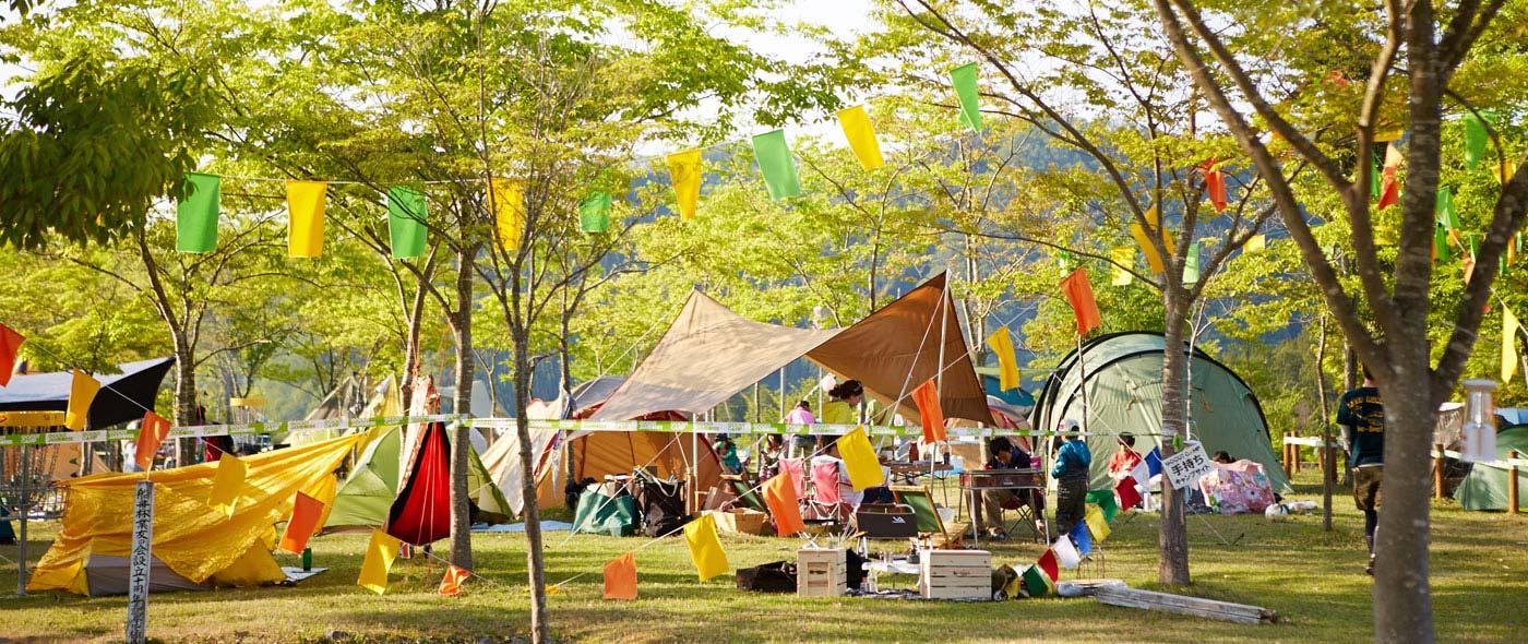 go out camp 関西 vol 3 official web site