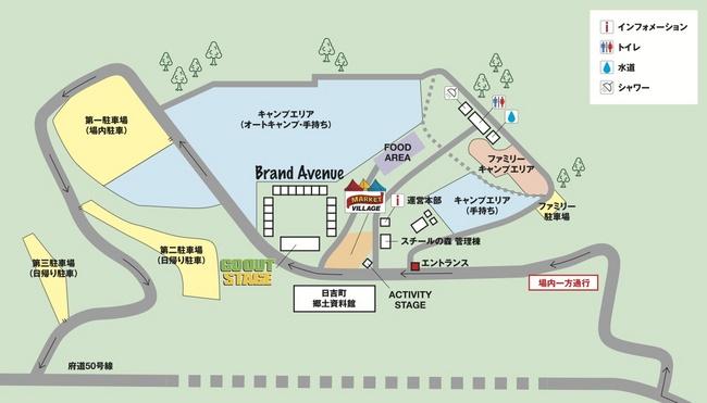 MAP-GOCkansai のコピー 2.jpg