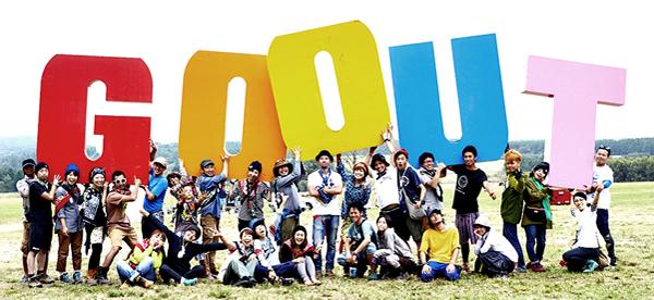 GO OUT CAMP 関西 vol.4 OFFICIAL WEB SITE