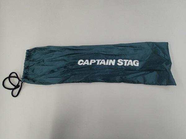 CAPTAIN STAGのカバー.jpg